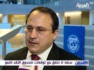 محافظ ساما: القطاع المصرفي مستعد لاكتتاب أرامكو حين الإعلان عنه