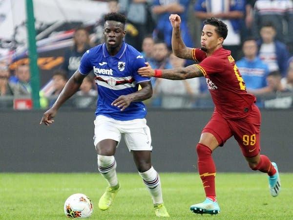 إهانة عنصرية من جماهير روما تجاه لاعب سامبدوريا