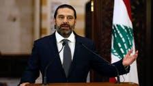 Lebanon president postpones parliamentary consultations on new PM till Thursday