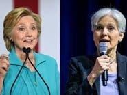 ترمب مهاجماً كلينتون: هيلاري العرجاء جُنَّت