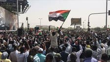 """السودان.. الحرية والتغيير تستنكر دعوات لاعتصام بـ""""القيادة العامة"""""""