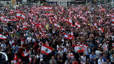 لبنان.. هذه تفاصيل 17 قراراً صعباً لحل أزمة الاحتجاجات