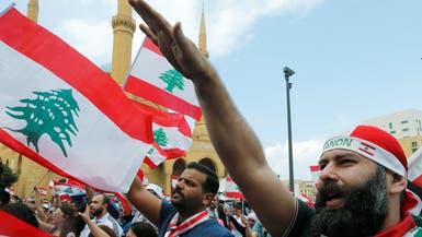 لماذا تفكر حكومة لبنان بفرض ضرائب على البنوك؟