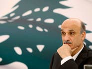 جعجع يعلن استقالة وزرائه من الحكومة اللبنانية
