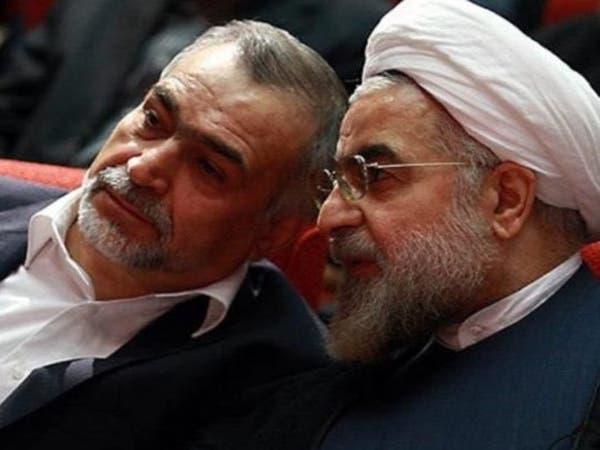 إيران.. شقيق روحاني يخرج بإجازة بعد ساعات من سجنه