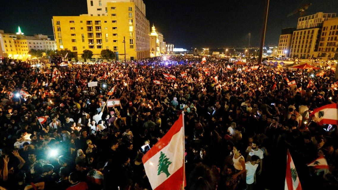 Labnon: Protest