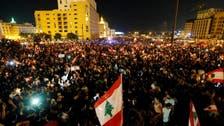 لبنانی مظاہرین کی جانب سے راستوں کی بندش، ملک بھر میں عام ہڑتال کی کال