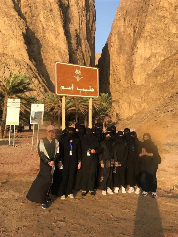 الوفد النسائي السعودي