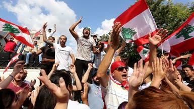 المتظاهرون: قرار وقف الاحتجاجات في لبنان يعود للشعب