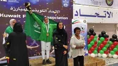 حسناء تحقق أول ذهبية نسائية سعودية في بطولة الخليج