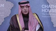 Adel al-Jubeir says Iran does not respect sovereignty of nations