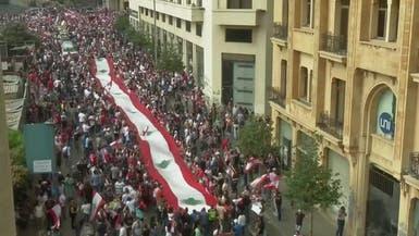 خبير دولي: مشورة صندوق النقد قد تخرج لبنان من هيكلة الديون