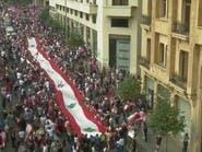 صندوق النقد: خطتنا للإصلاحفي لبنان ستراعي فئات الشعب الأكثر تأثراً