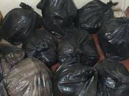 الجيش اليمني يضبط نصف طن مخدرات قبل وصولها للحوثيين