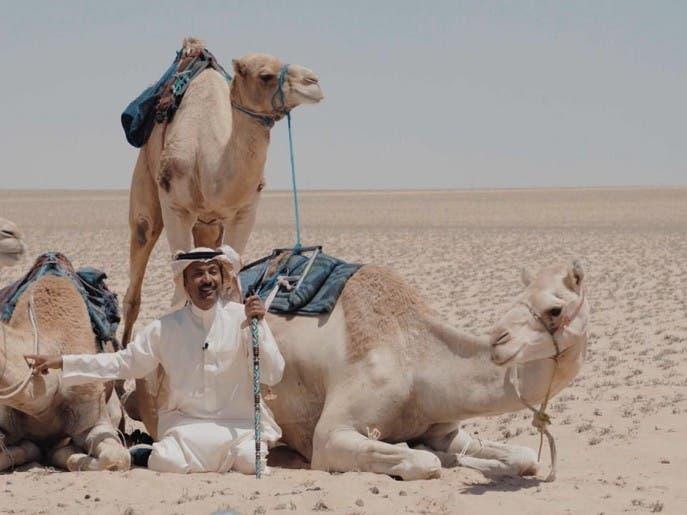 """على خطى العرب   في البدء كان الانسان - """"الرحلة السادسة"""" الحلقة 1"""