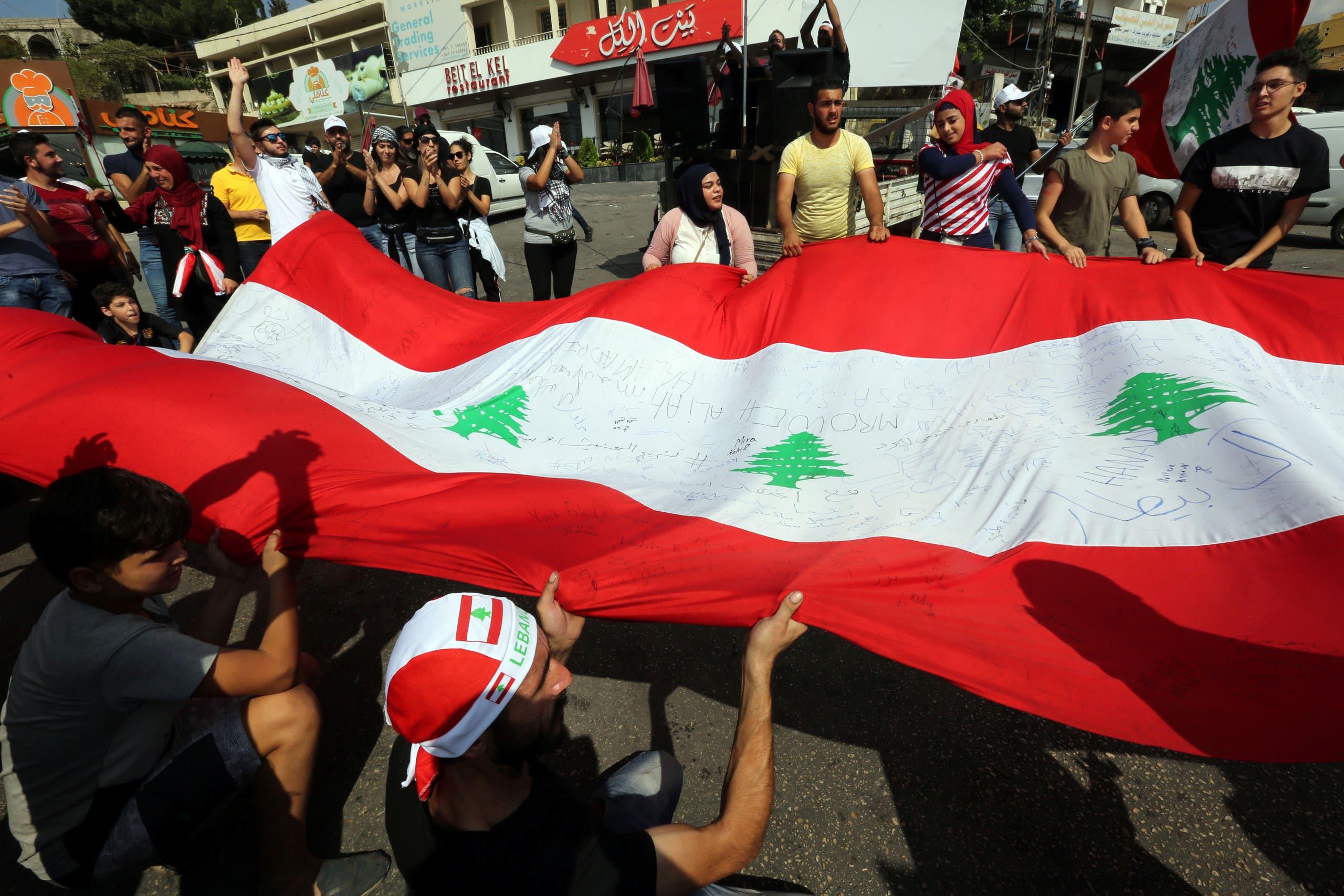 تظاهرات لبنان 21 أكتوبر رويترز