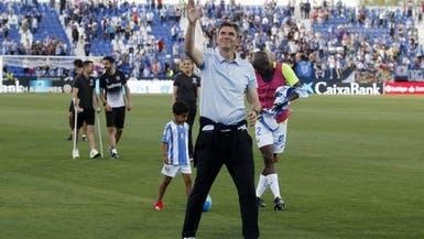 ليغانيس ينفصل عن مدربه الأرجنتيني بيليغرينو
