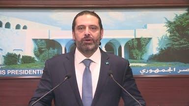 """الحريري يكشف تفاصيل اتفاق مجلس الوزراء على """"الورقة الإنقاذية"""""""