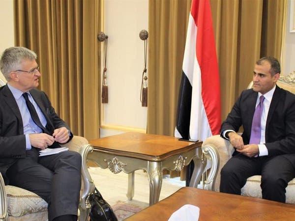 وزير خارجية اليمن: لا مشاورات جديدة دون تنفيذ اتفاق الحديدة