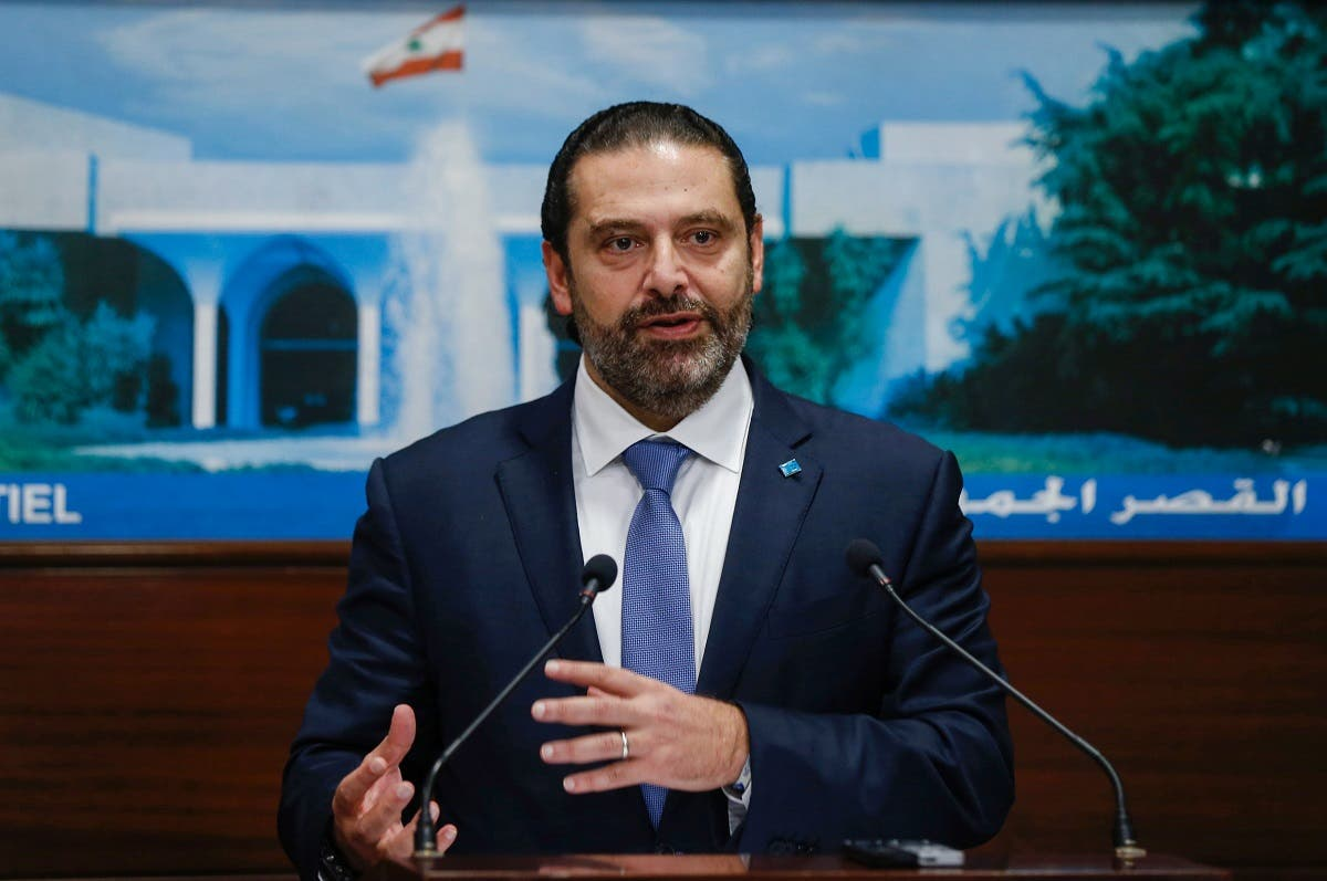 Lebanon's Prime Minister Saad al-Hariri speaks during a news conference after a cabinet session at the Baabda palace, Lebanon October 21, 2019. REUTERS/