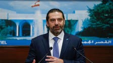 Hariri's Future party to nominate Khatib as new Lebanese PM: Source