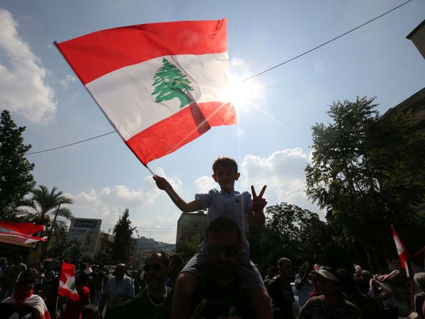 كيف ردت مصارف لبنان على إصلاحات الحريري؟