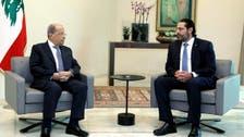 لبنانی کابینہ نے معاشی اصلاحات کے پیکج ،2020ء کے بجٹ کی منظوری دے دی