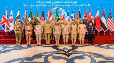 الرياض.. رؤساء أركان دول عربية وأجنبية يبحثون التهديدات الإقليمية