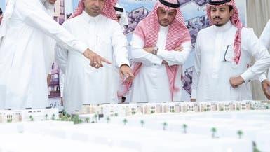 الإسكان السعودية: تنفيذ 4 آلاف وحدة سكنية في المدينة المنورة