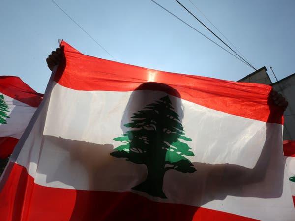 الأميركيون يريدون إصلاحاً في لبنان لكنهم حذرون