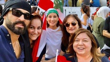 """هذا ما قاله الفنانون عن """"لبنان ينتفض"""""""