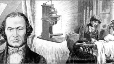 مخترع أحدث ثورة بالصناعة.. حاول العمال حرقه ومات فقيراً