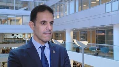 بنك الرياض: القطاع المصرفي السعودي متحمس جداً لاكتتاب أرامكو