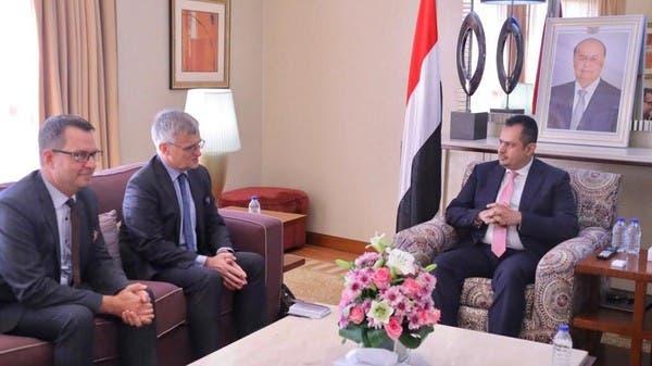"""اليمن.. """"الشرعية"""" تجتمع بالحوثيين في جنيف لتبادل الأسرى"""