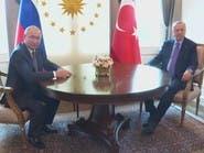 الكرملين: اتفاق بين بوتين وأردوغان على التنسيق في سوريا