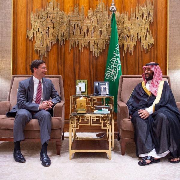 إسبر: ملتزمون بمساعدة السعودية في الدفاع عن نفسها في ظل أنشطة إيران
