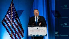 Pompeo says too early to judge Syria success
