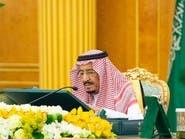 مجلس الوزراء السعودي يجدد وقوف المملكة مع قيام دولة فلسطينية