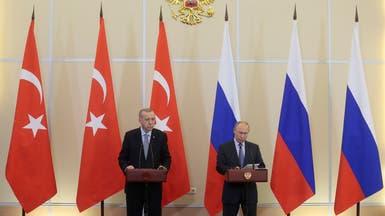 اتفاق روسي تركي على تسيير دوريات مشتركة في شمال شرق سوريا
