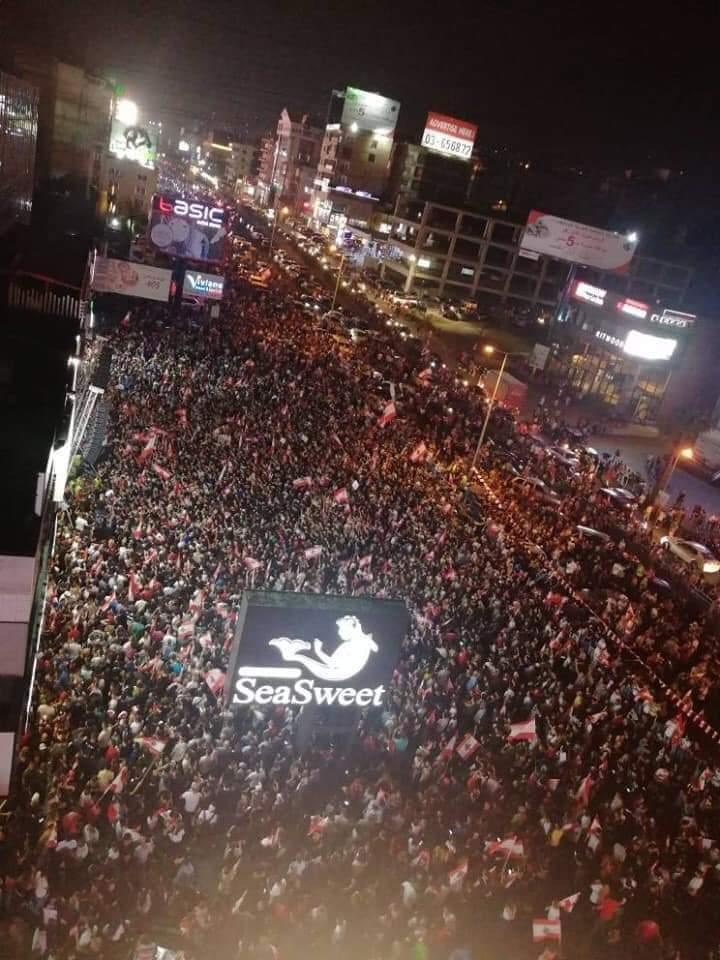 من المظاهرة في الذوق شمال بيروت اليوم