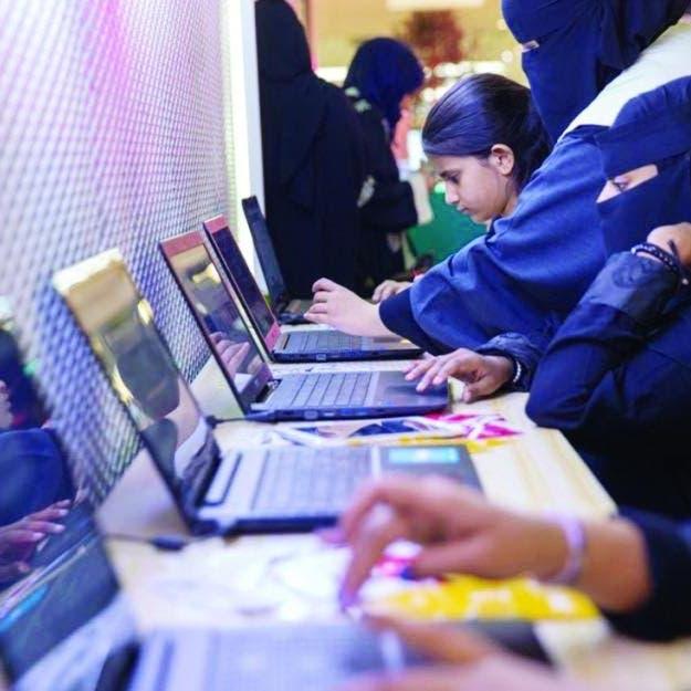 السعودية.. مسابقة للبرمجة لطلاب الابتدائية والمتوسطة