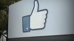 آبل أغلى علامة تجارية في العالم .. ومفاجأة مدوية بشأن فيسبوك