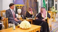 لقاء العاهل السعودي ووزير الدفاع الأميركي بحث القضايا الأمنية والدفاعية المشتركة