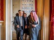 باريس.. لودريان يستقبل الجبير والخطر الإيراني يتصدر المباحثات