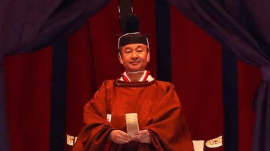 بالصور.. إمبراطور اليابان ناروهيتو يعلن رسمياً تنصيبه