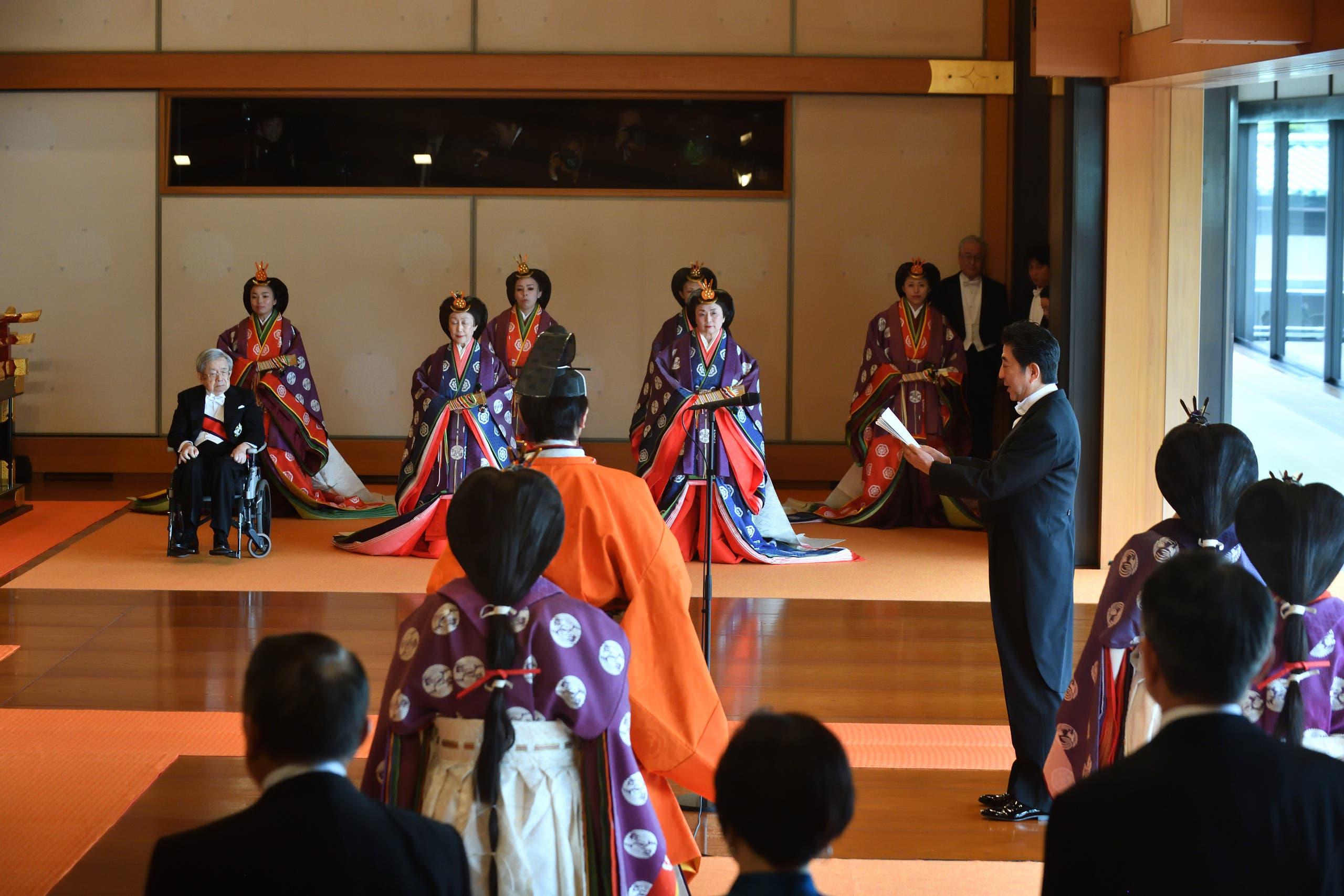 Shinzo Abe speaks during Naruhito ceremony - AFP