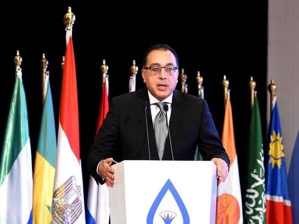 هذه خطط مصر الجديدة لمواجهة سد النهضة