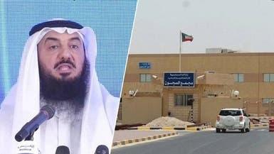 عودة أول نائب كويتي محكوم من تركيا.. الخنة اقتيد للسجن