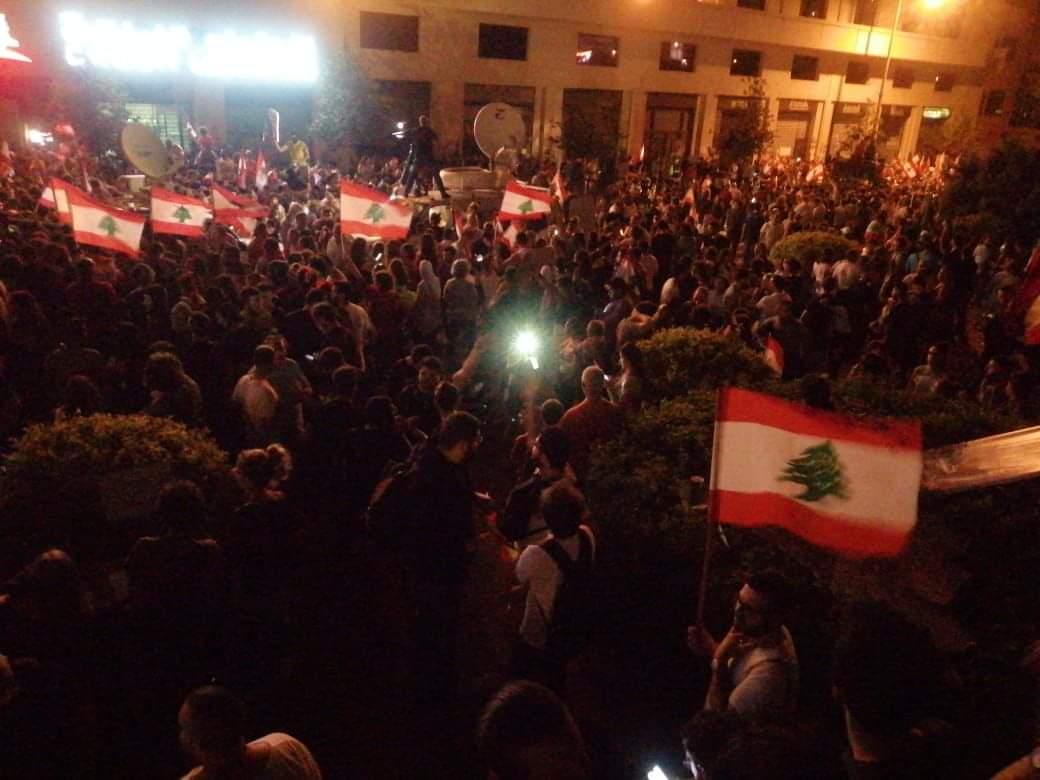 من المظاهرة في بيروت اليوم