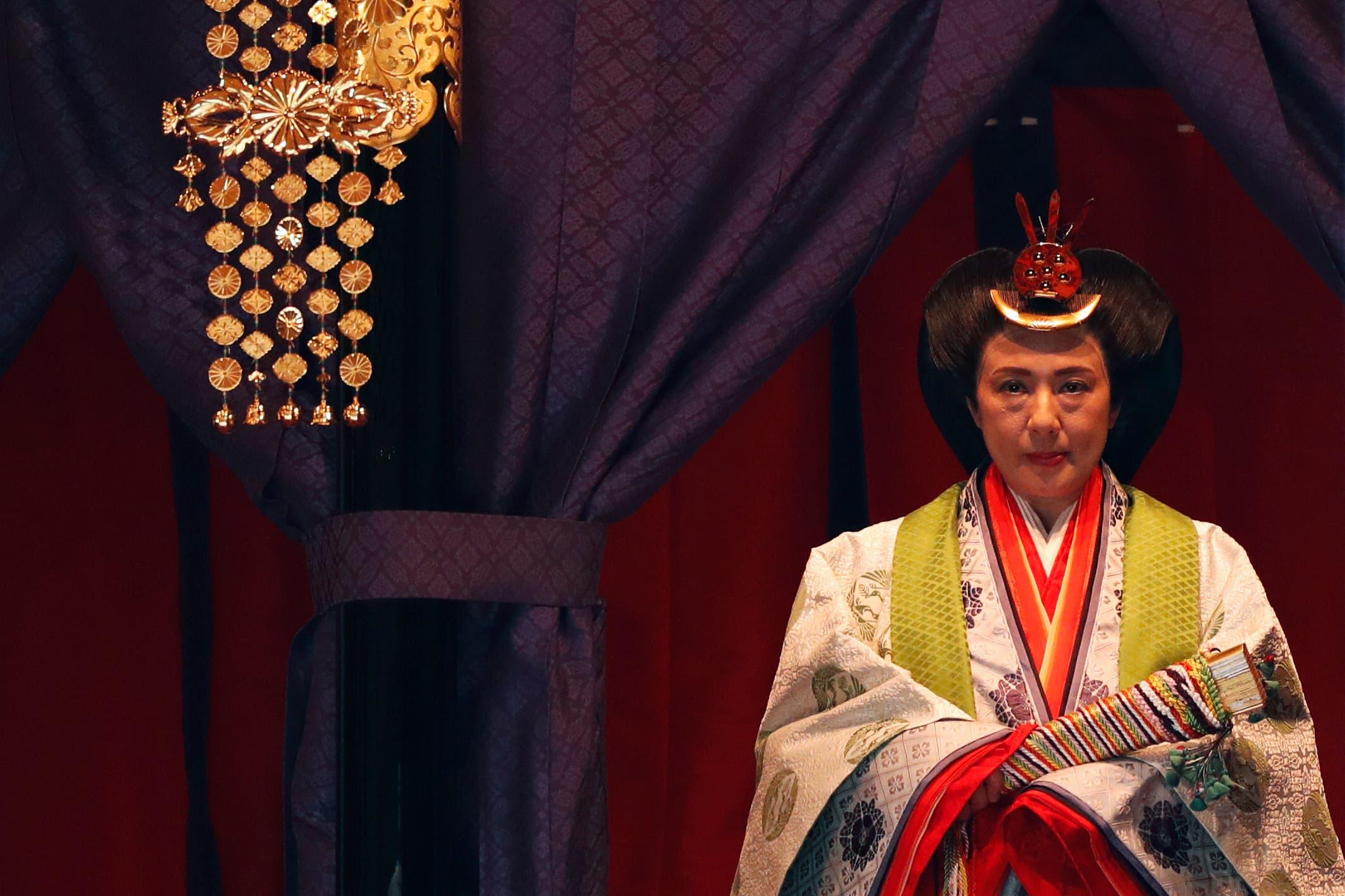 Masako in Naurhito ceremony - AFP